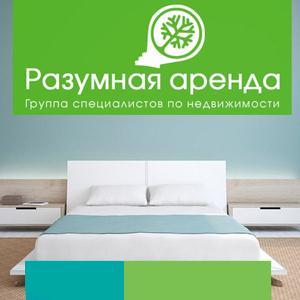 Аренда квартир и офисов Конаково