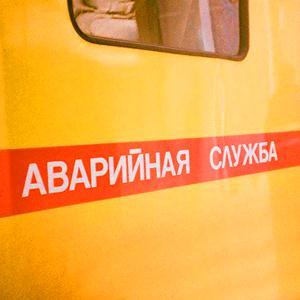 Аварийные службы Конаково