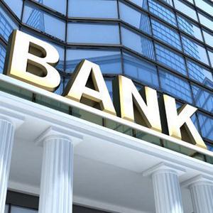 Банки Конаково