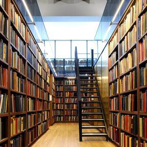 Библиотеки Конаково