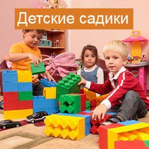 Детские сады Конаково