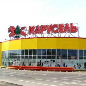 Гипермаркеты Конаково