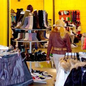 Магазины одежды и обуви Конаково