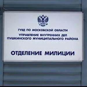 Отделения полиции Конаково