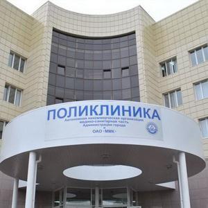Поликлиники Конаково