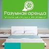 Аренда квартир и офисов в Конаково