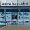 Автомагазины в Конаково