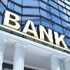 Банки в Конаково