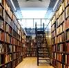 Библиотеки в Конаково