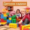 Детские сады в Конаково
