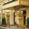 Гостиницы в Конаково