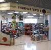 Книжные магазины в Конаково