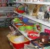 Магазины хозтоваров в Конаково