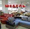 Магазины мебели в Конаково
