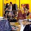 Магазины одежды и обуви в Конаково