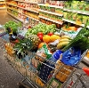 Магазины продуктов в Конаково