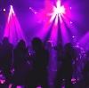 Ночные клубы в Конаково