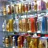 Парфюмерные магазины в Конаково