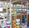 Строительные магазины в Конаково