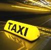 Такси в Конаково