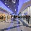 Торговые центры в Конаково