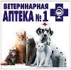 Ветеринарные аптеки в Конаково