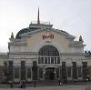 Железнодорожные вокзалы в Конаково