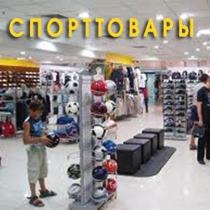 Спортивные магазины Конаково
