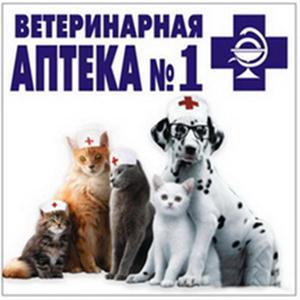 Ветеринарные аптеки Конаково