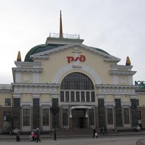 Железнодорожные вокзалы Конаково